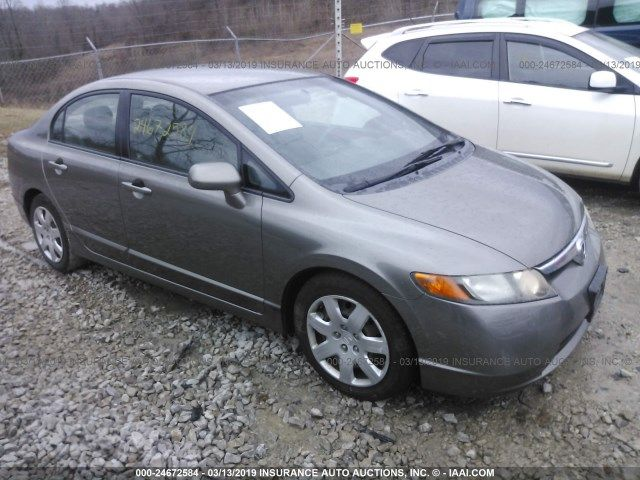 2HGFA16578H309702-2008-honda-civic