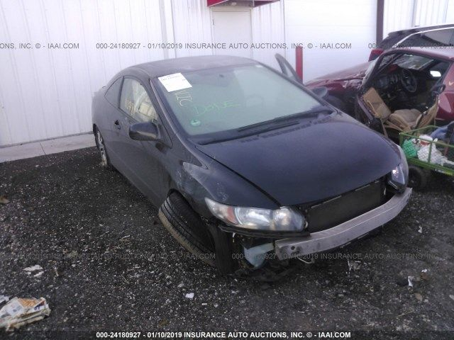 2HGFG11999H515193-2009-honda-civic
