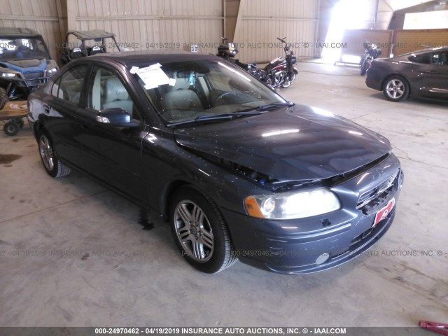 YV1RS592582690938-2008-volvo-s60-0
