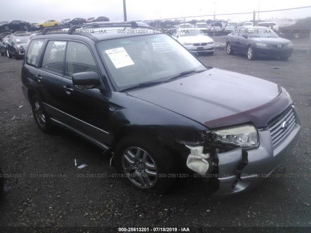 JF1SG67618H725921-2008-subaru-forester-0