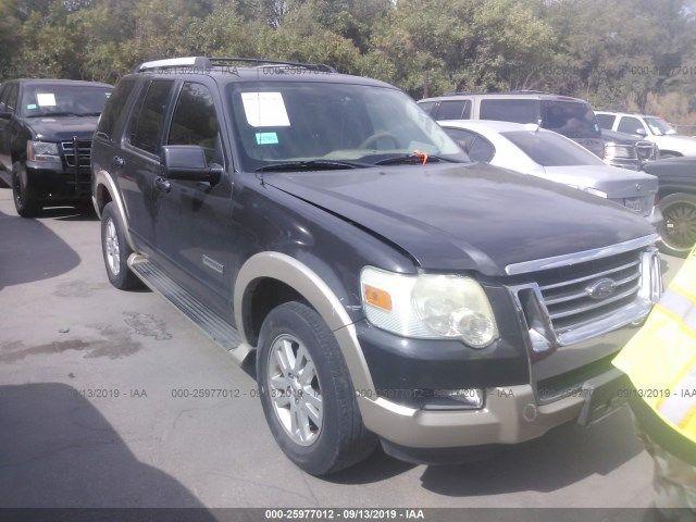 1FMEU64E57UA42049-2007-ford-explorer