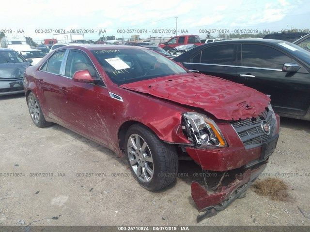 1G6DS57V180212110-2008-cadillac-cts