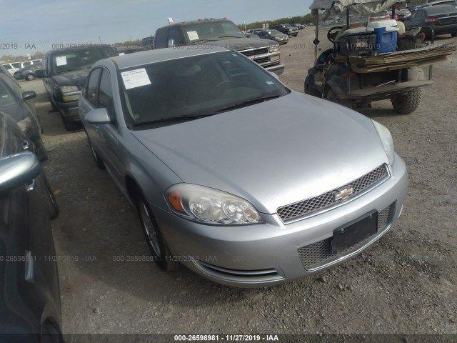 2G1WA5E31C1237671-2012-chevrolet-impala