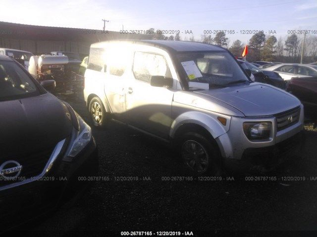 5J6YH28737L014941-2007-honda-element