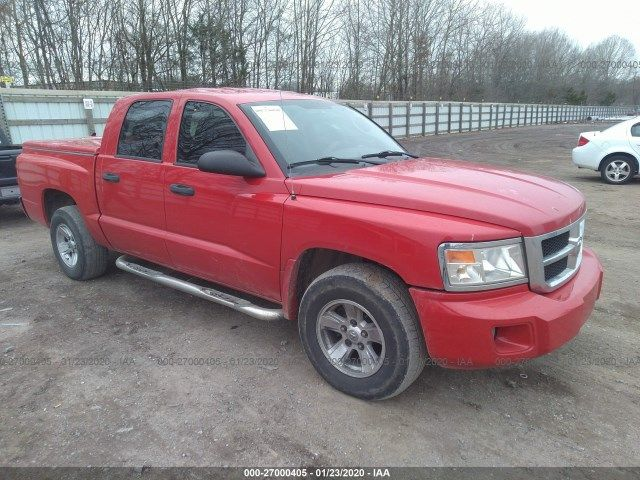 1D7HE48N38S512174-2008-dodge-dakota