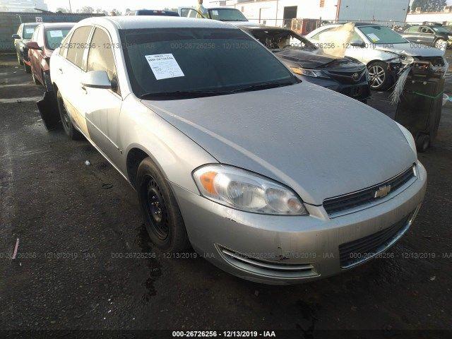 2G1WB58K679109157-2007-chevrolet-impala