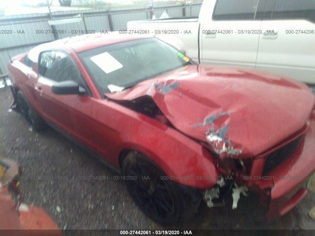 1ZVBP8AM8C5226621-2012-ford-mustang