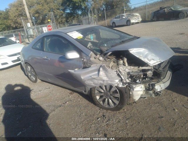 2HGFG12859H532174-2009-honda-civic