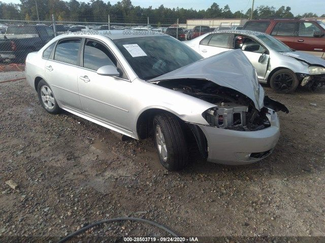 2G1WG5EK9B1208536-2011-chevrolet-impala