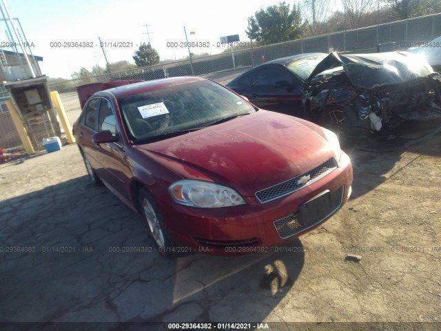 2G1WG5E30D1205763-2013-chevrolet-impala
