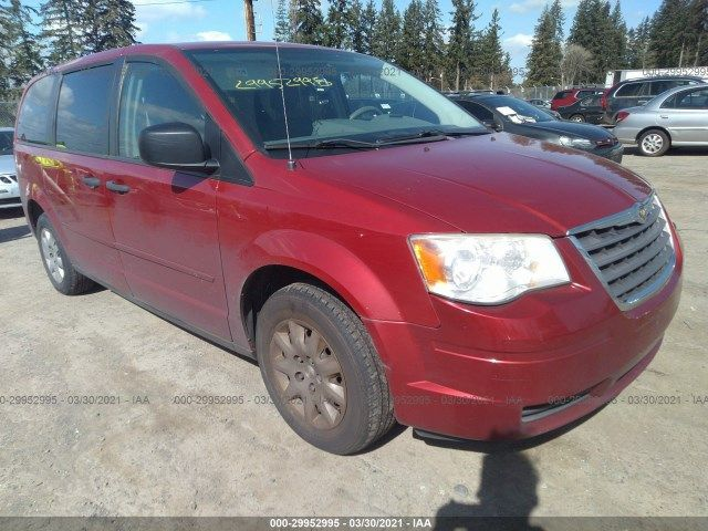 2A8HR44H58R678351-2008-chrysler-town-and-country