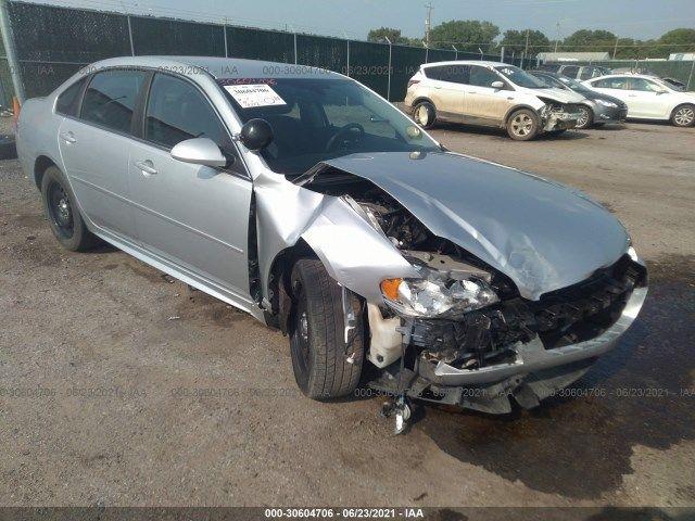 2G1WD5E33C1154573-2012-chevrolet-impala