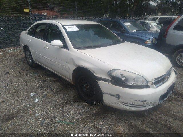 2G1WB58K679396077-2007-chevrolet-impala