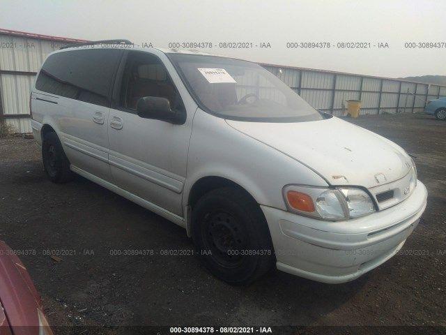 GHDXO3E4WD174976-1998-oldsmobile-silhouette-v6