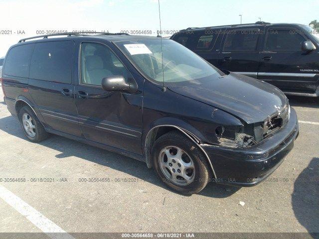 1GHDX03E33D152835-2003-oldsmobile-silhouette