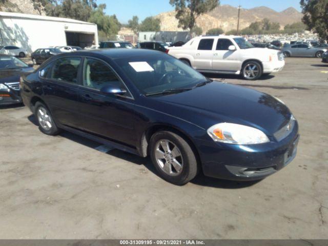 2G1WG5EK3B1225381-2011-chevrolet-impala
