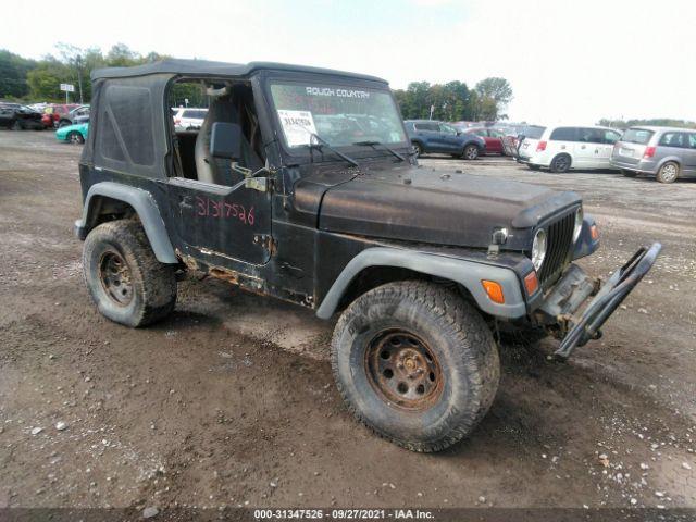 1J4FY19S3VP444706-1997-jeep-wrangler