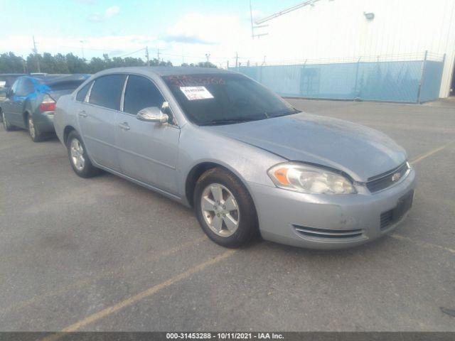 2G1WT58K769257362-2006-chevrolet-impala