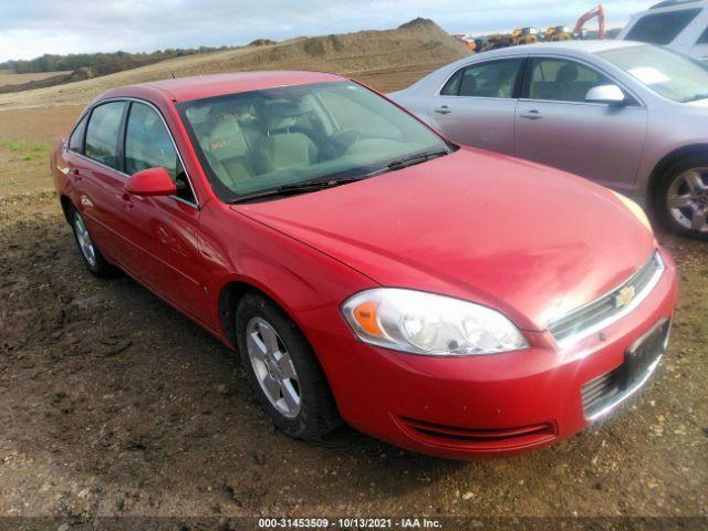 2G1WT58K879133604-2007-chevrolet-impala